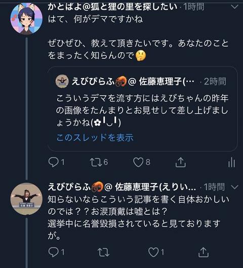 kiji3-2