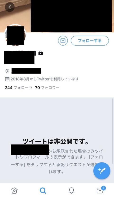 kiji3-4