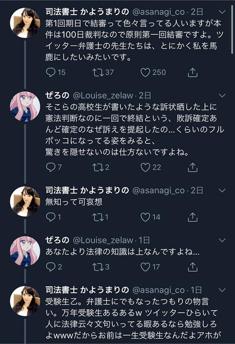 kiji2-1