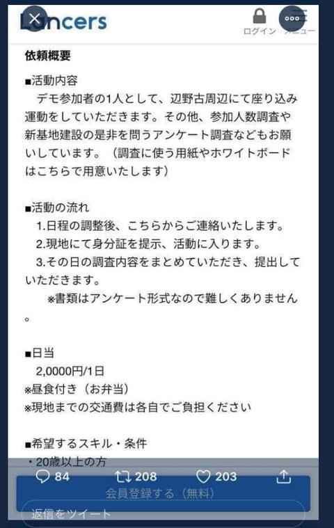 kiji2-5
