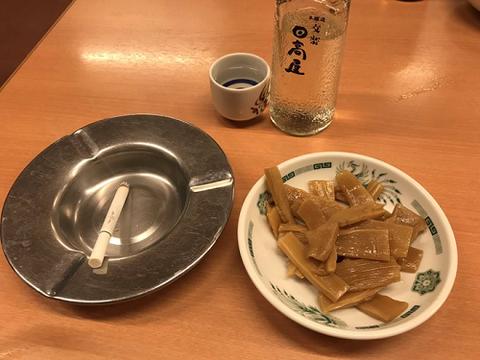 kiji1-1