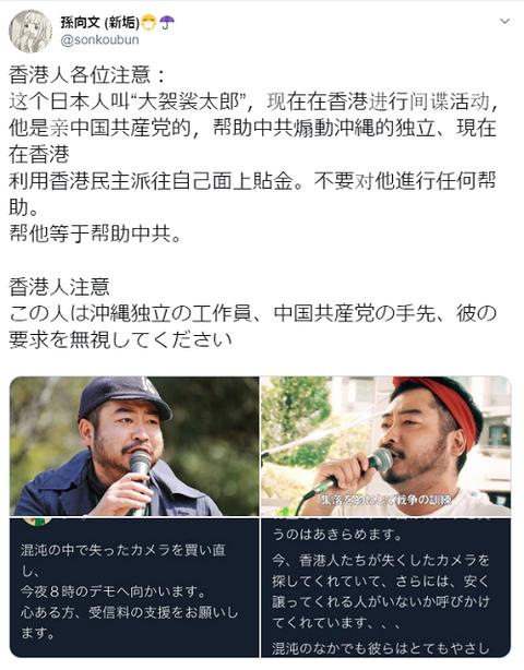 kiji3-10