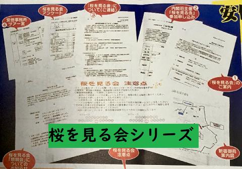 kiji3-1