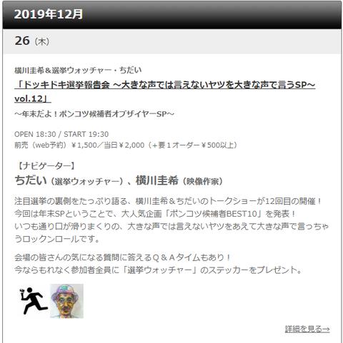 kiji1-2