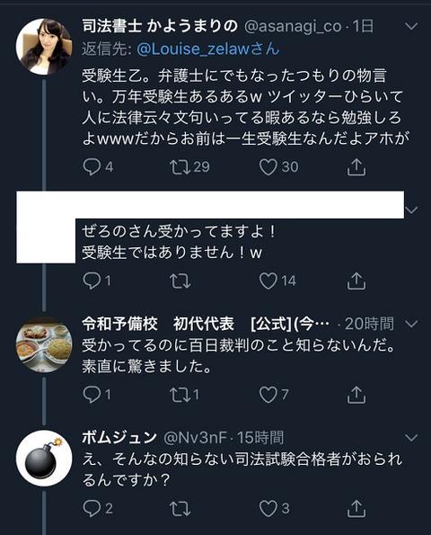 kiji2-8