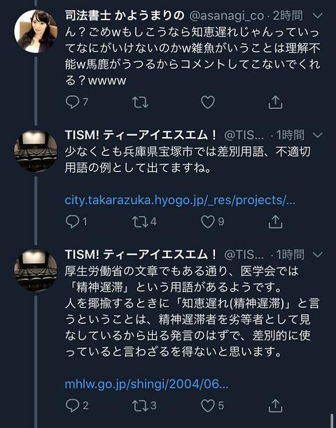 kiji2-2