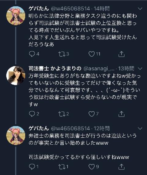 kiji2-9