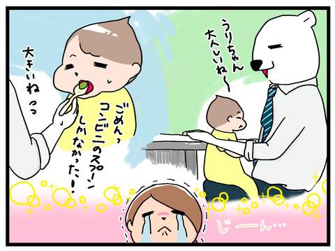 乳腺炎1-5