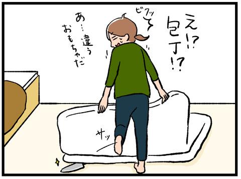 リアル手作りおもちゃ5