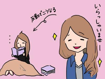 syoukai2-2.jpg