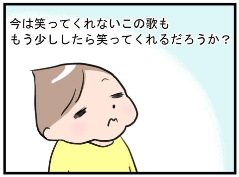 手遊び歌5