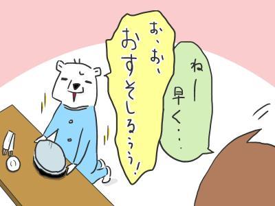 osushi3.jpg