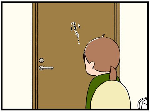 トイレがカオス1