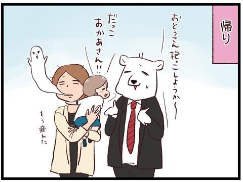 入園式2018-4