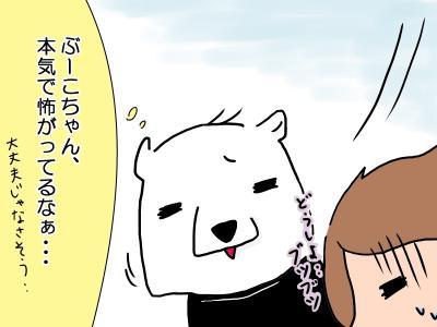 yuuenti3.jpg