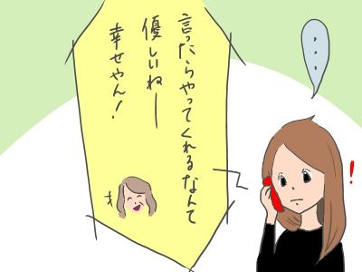nomikai3.jpg