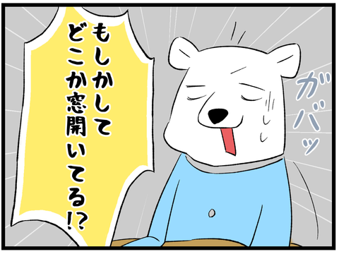 台風の正体4