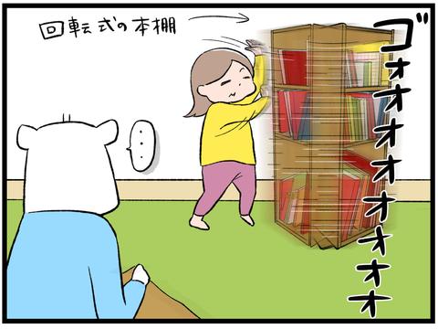 台風の正体5