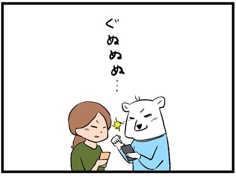 動画バトル6