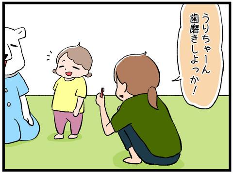 お盆のモヤモヤ1