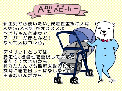 babycar1.jpg
