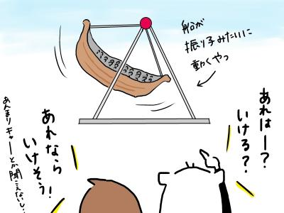 yuuenti1.jpg
