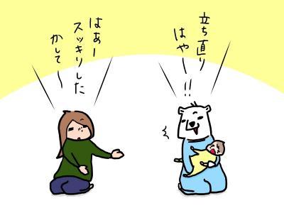 bonyuu4.jpg