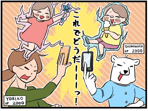 動画バトル7
