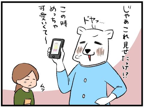 動画バトル3