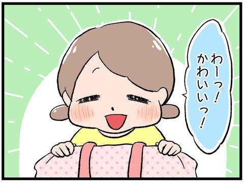 幼稚園グッズ作り4