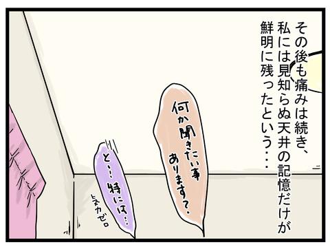 乳腺炎2-2