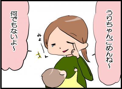 milkbattle2-5.jpg
