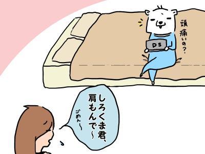 katamomi1.jpg