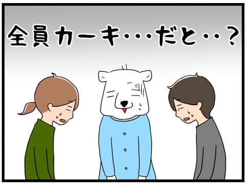 ファミリーコンサート鑑賞の旅5