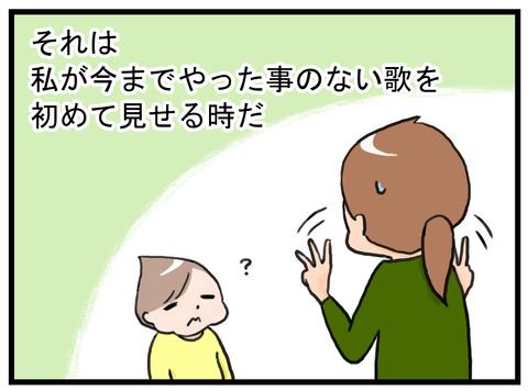 手遊び歌2