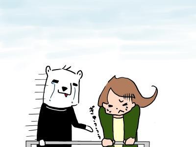 yuuenti6.jpg