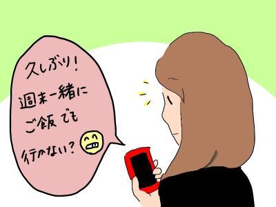 yuzuriai1.jpg