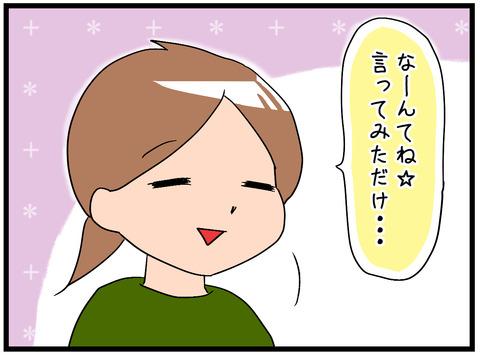 掴み食べ3