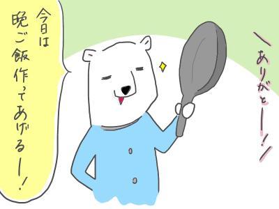 miso1.jpg