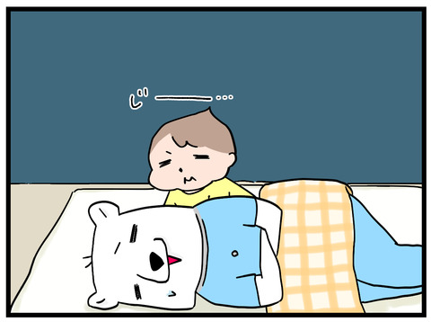 寝かしつけられてた5
