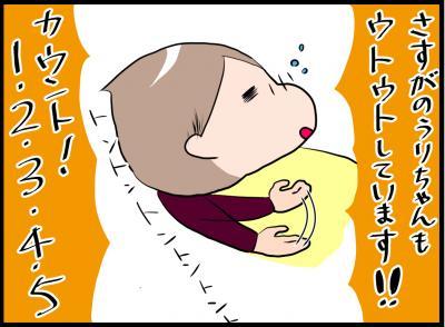 milkbattle7.jpg