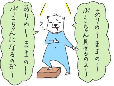 change7.jpg