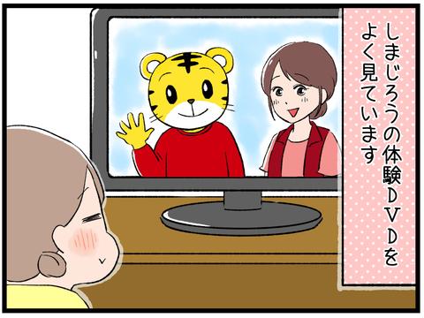 ネコキャラ1