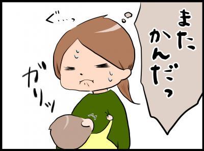 milkbattle2-3.jpg