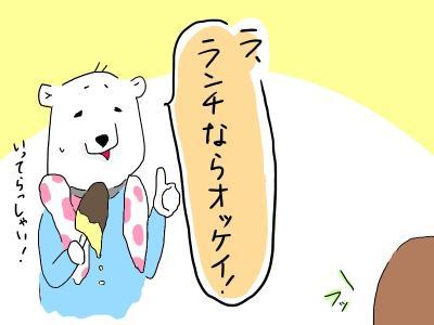 yuzuriai5.jpg