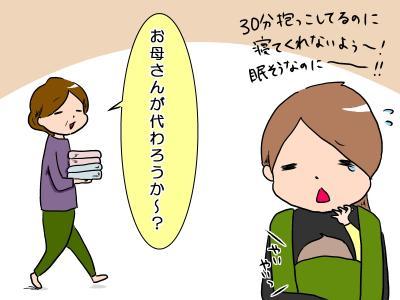 kisei2-2.jpg