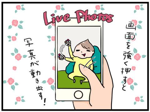 LIVE PHOTOS1