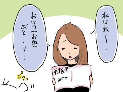 touyouigaku3.jpg