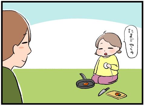 卵の割り方2