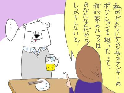 kyoudoutai2.jpg